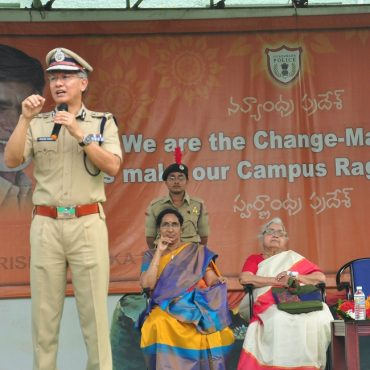 Sri D. Gautam Sawang, IPS, Commissioner of Police participating in Anti-Ragging Awareness Programme at Sri Durga Malleswara Siddhartha Women College, Vijayawada on 12.07.2017