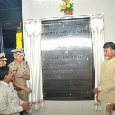 CC Cameras Monitoring Inauguration