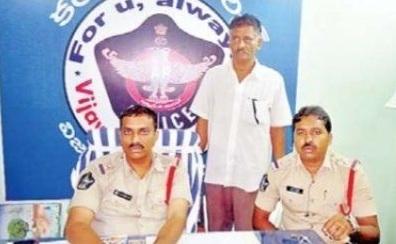 గోపి హత్యకు కారణమైన బోను అరెస్ట్