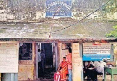 డిజిటల్ భద్రత