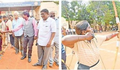 రాష్ట్ర స్థాయి ఆర్చరీ ఛాంపియన్ షిప్ ప్రారంభం