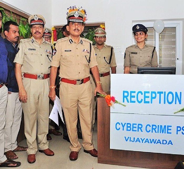 Vijayawada Cyber Crime PS