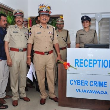 Vijayawada Cyber Crime PS
