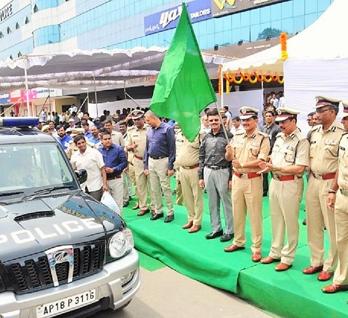Vijayawada Interceptor