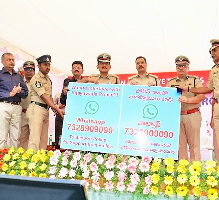 Vijayawada Police Helpline