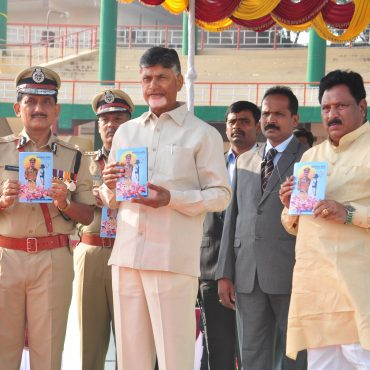 POLICE COMMOMERATION DAY PRESS NOTE (7)