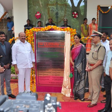 Central complaints cell & CP's Chamber inauguration (6)