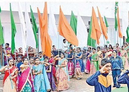 జాతీయ స్కూల్ గేమ్స్ సెపక్ తక్రా పోటీలు ప్రారంభం