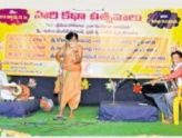 హరికథా గానోత్సవాలు ప్రారంభం