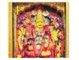 శరన్నవరాత్రి వైభవం - 7వ రోజు 23-10-2020 మహాలక్ష్మీ