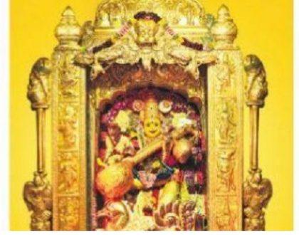 నేటి అలంకారం శ్రీ సరస్వతీ దేవి