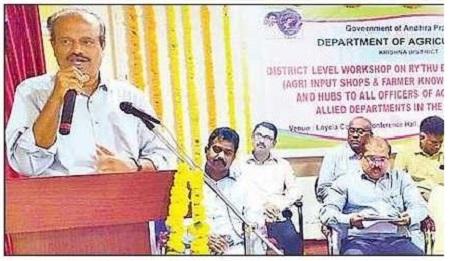 రైతు భరోసా కేంద్రాల ద్వారానే 'వ్యవసాయ సేవలు'
