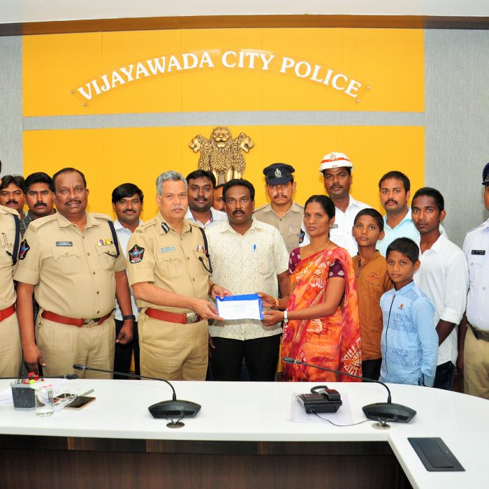 FINANCIAL ASSISTANCE TO POLICE CONSTABLE FAMILY